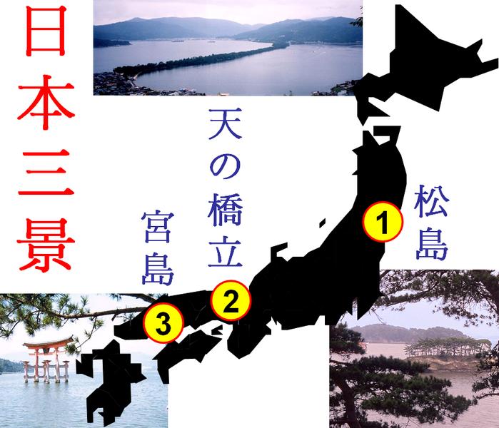 699px-nihonsankei